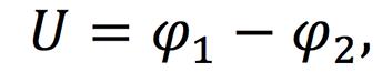 Формула напряжения для участка цепи
